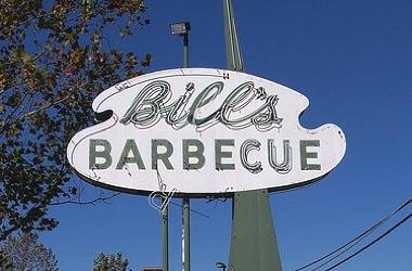 Bill's BBQ Sign