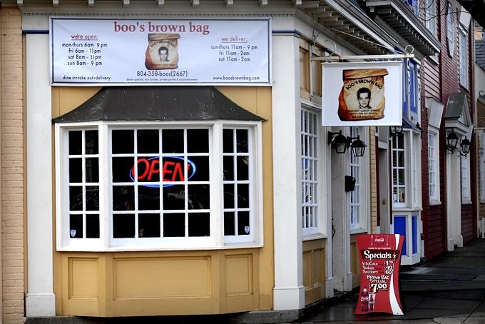 Boo's Brown Bag exterior