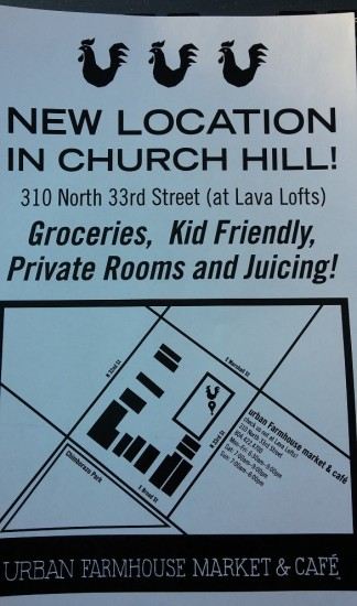 Urban Farmhouse Church Hill flyer