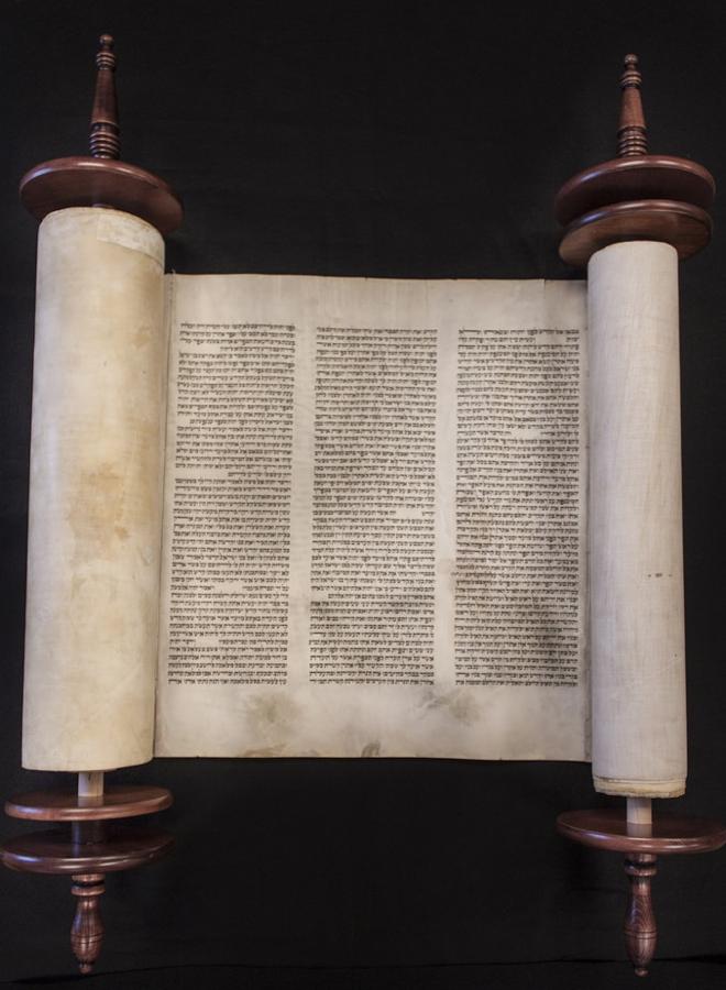 VCU Torah 2