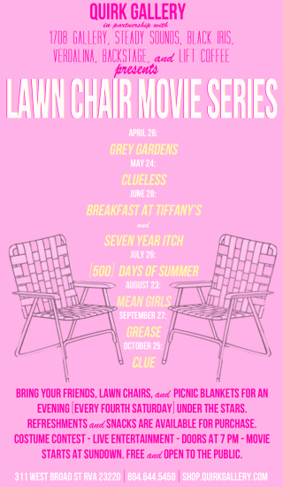 2014 Lawn Chair Movie Series Poster