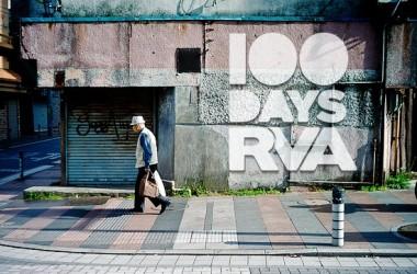 100Days-054