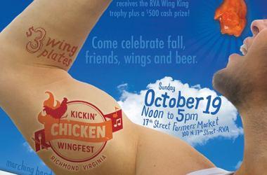 kickin_chicken_wing