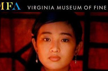 VMFA Screening