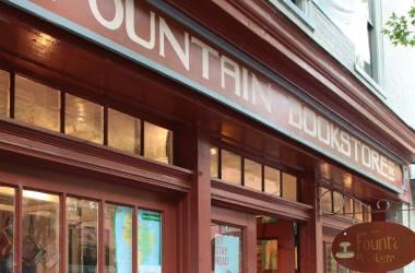 fountain_bookstore