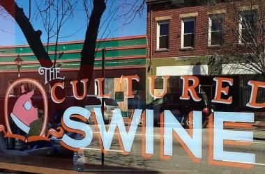 cultured_swine