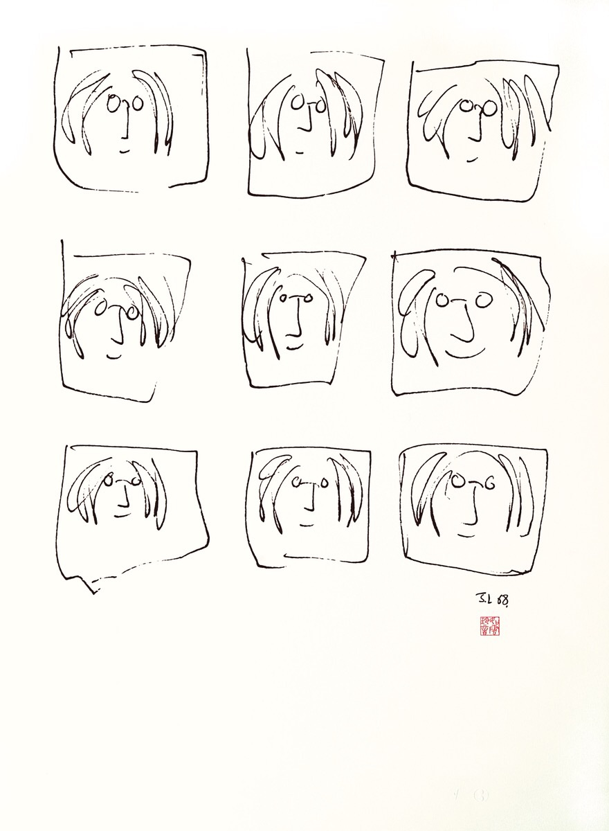 John Lennon. Copyright © Yoko Ono