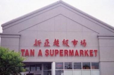 1447827-Tan_a_Supermarket_Richmond